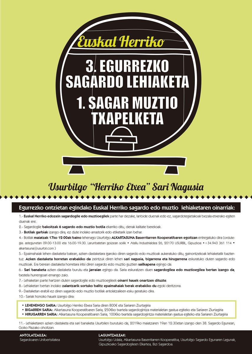 Sagardo-muztio lehiaketa