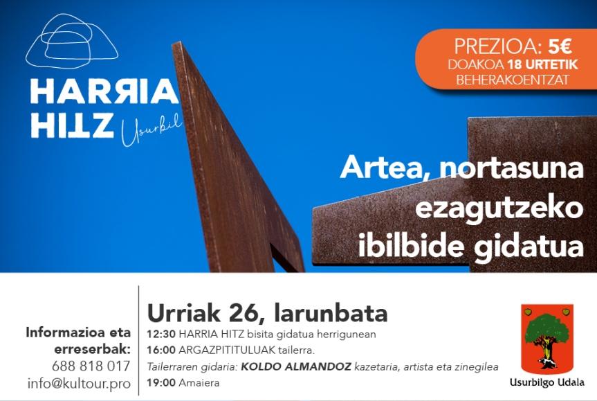 U26-HarriaHItz